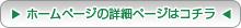 古色木目天然染料久米蔵の詳細ページ