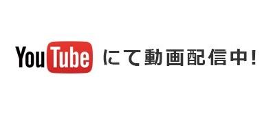 久米蔵動画